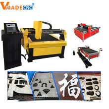 120A Carbon Steel CNC Plasma Cutting Machine